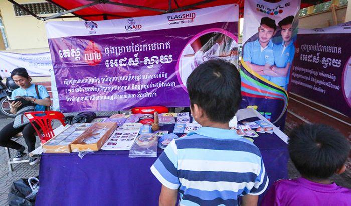 HIVが流行か、フン・セン首相が国民に注意喚起
