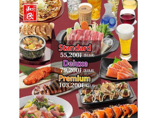 【居食屋・和民】平日限定<<食べ飲み放題120分>>13.8ドル〜!