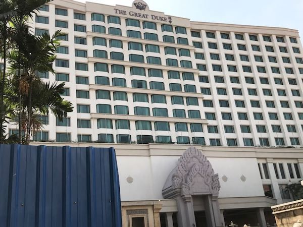 Great Dukeホテルが閉鎖、財政悪化が原因か