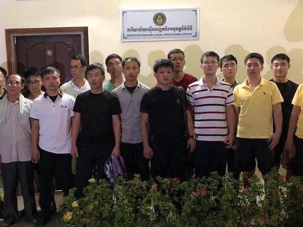 北朝鮮人16人がオンラインカジノで不法就労、国外追放に