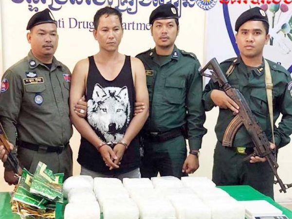 タイから薬物輸入、34歳男性を起訴