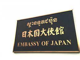カンボジア大使館と領事館の情報まとめ【渡航前に要チェック】