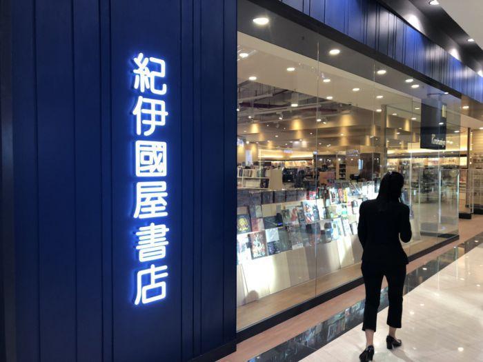 プノンペンの本屋について解説! 日本語の本を写真も合わせて紹介