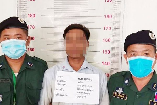 娘と姪を性的虐待の男性逮捕:カンボジア