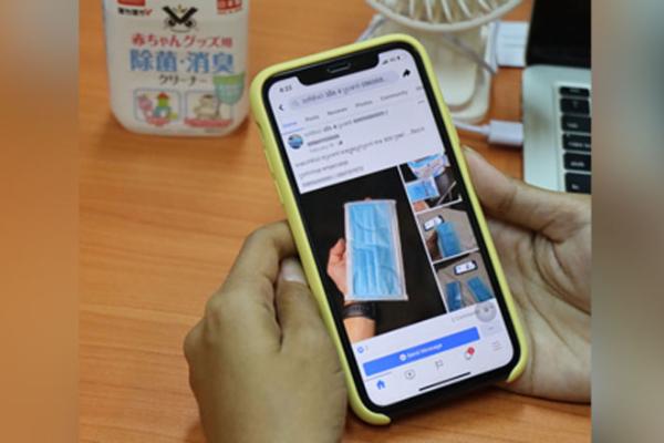 Facebook Shops、カンボジアでもサービス開始
