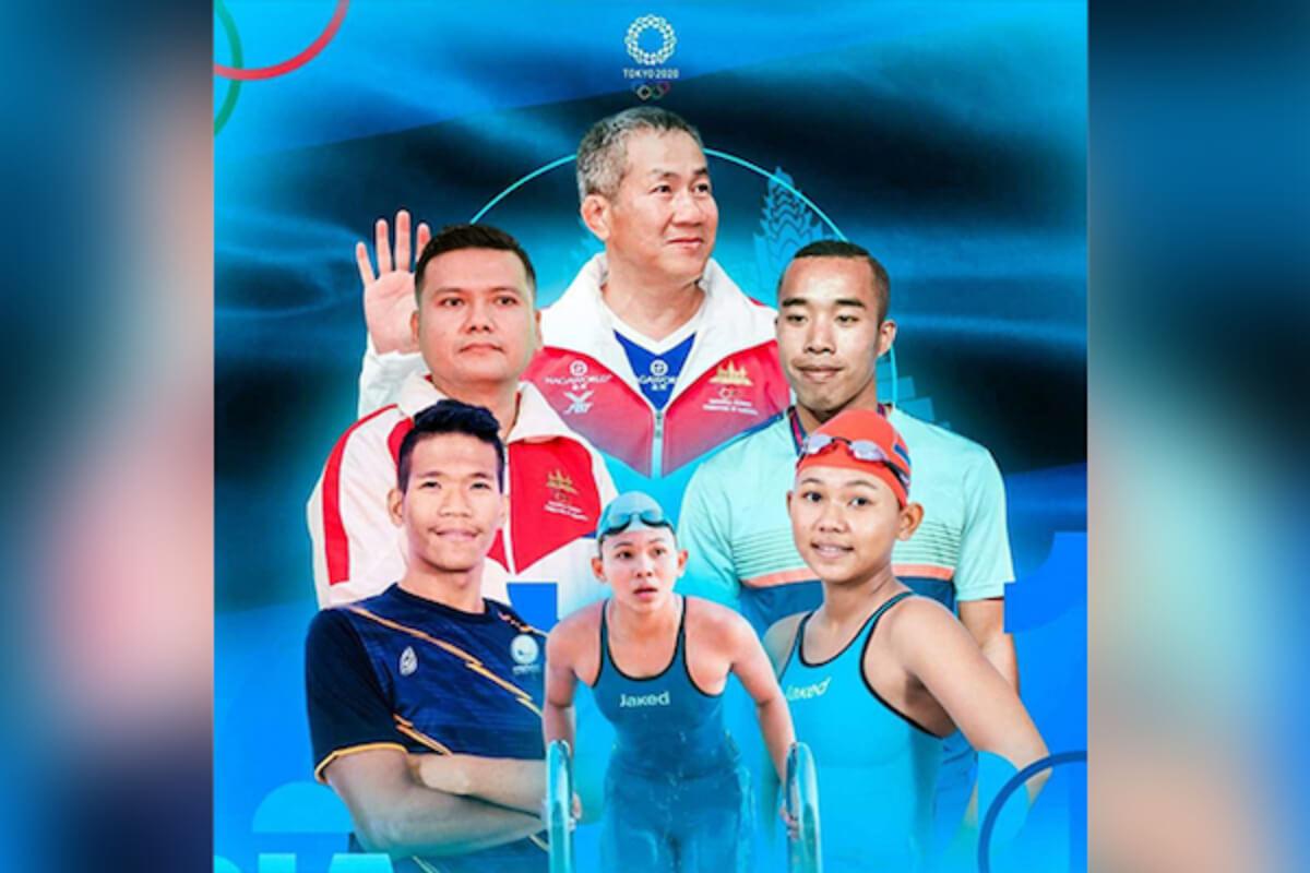 東京オリンピック、カンボジアからは3人が出場