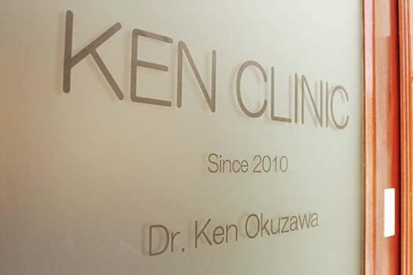 ケンクリニック|4月の診療時間のお知らせ