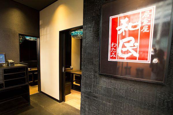 和民 |プノンペンのおすすめ日本食レストラン|居酒屋の利用も◎