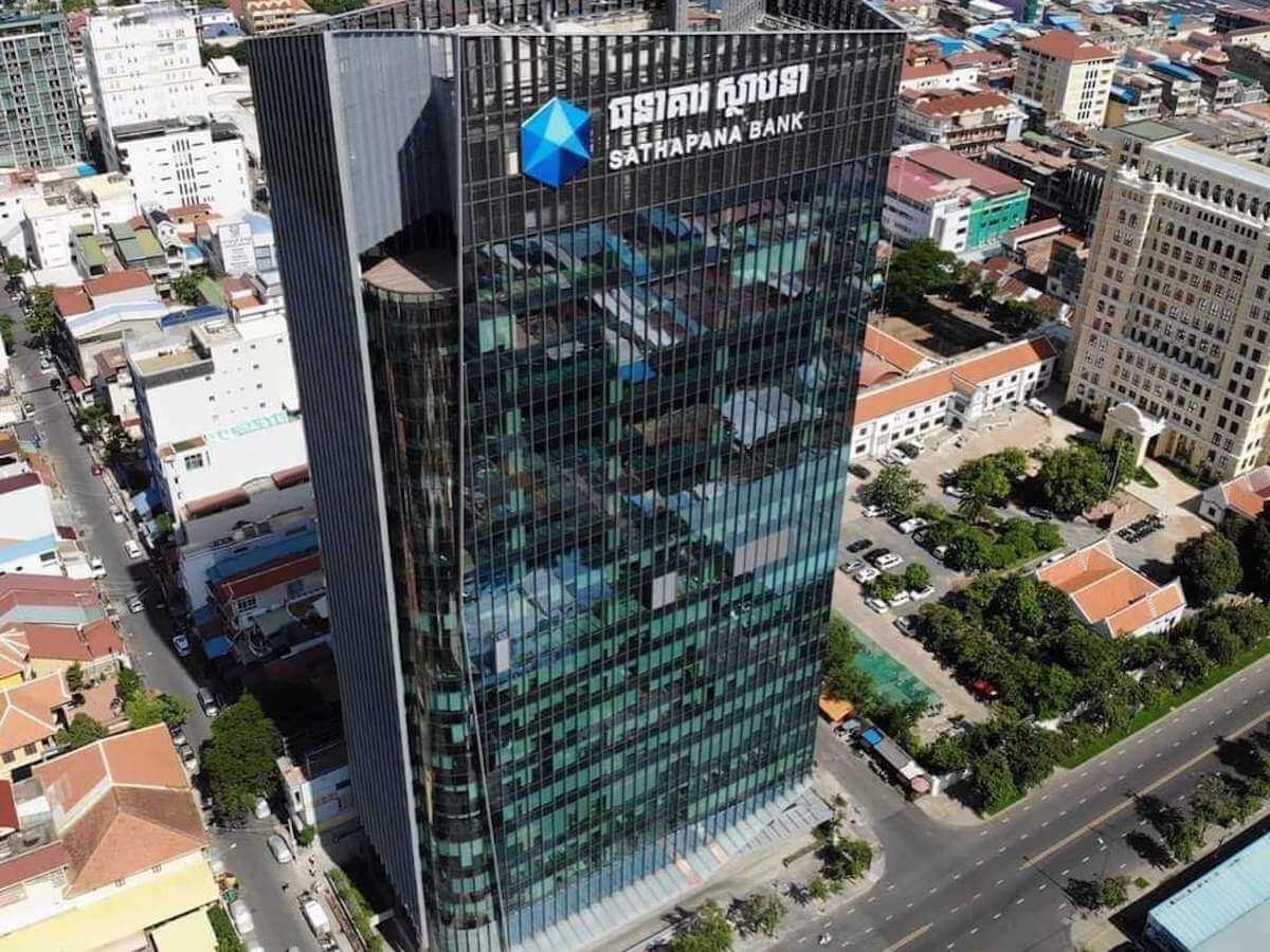 サタパナ銀行