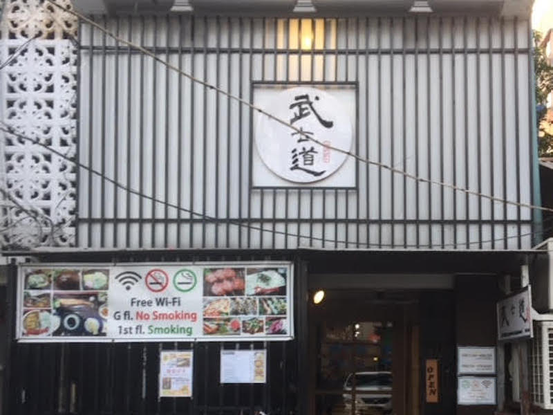 ヤンゴンの人気日本食店ではメール会員限定のお得な特典が盛り沢山!【武士道(Bushido Japanese Restaurant)】