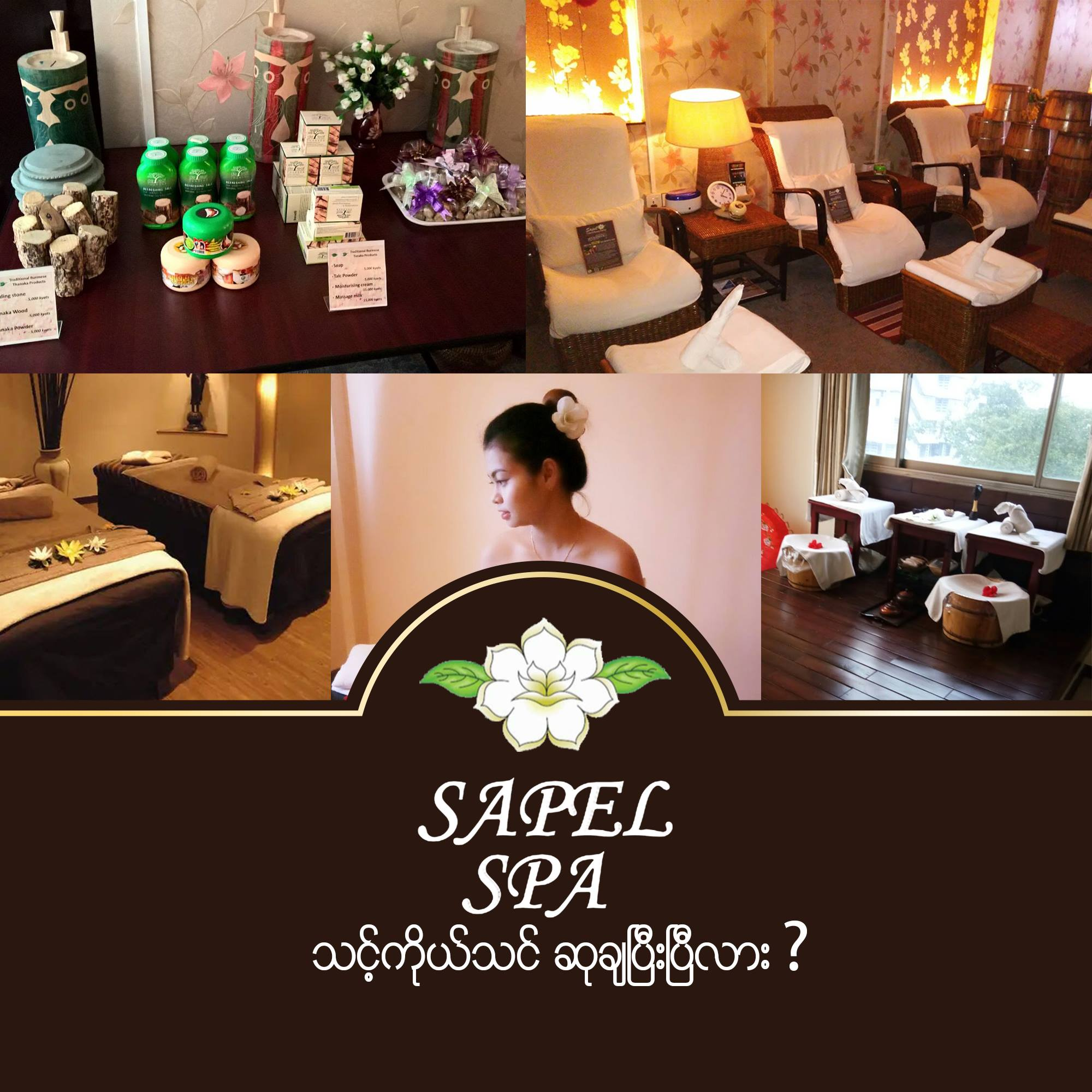 Sapel Traditional Burmese Foot Spa