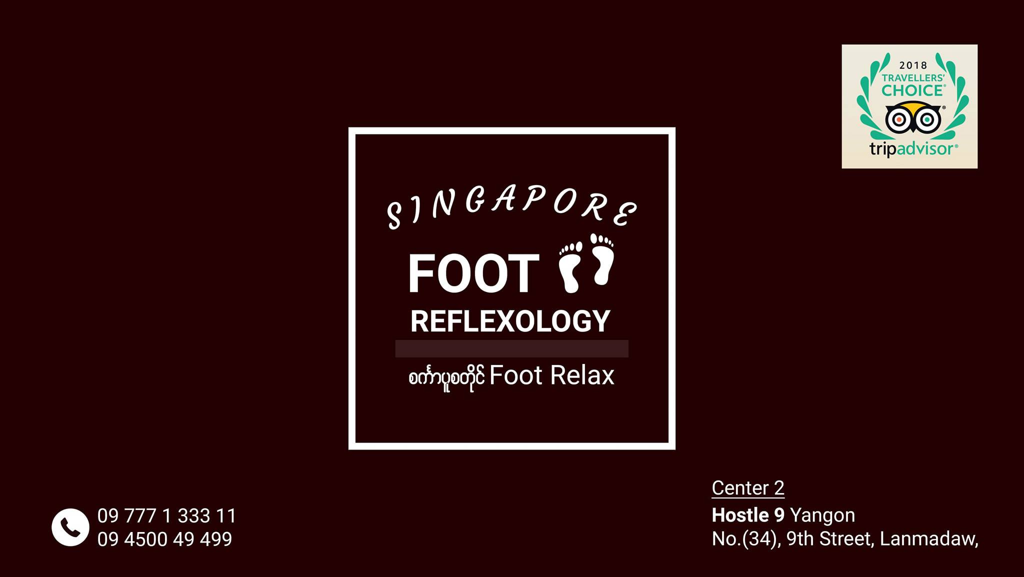 Singapore Foot reflexology