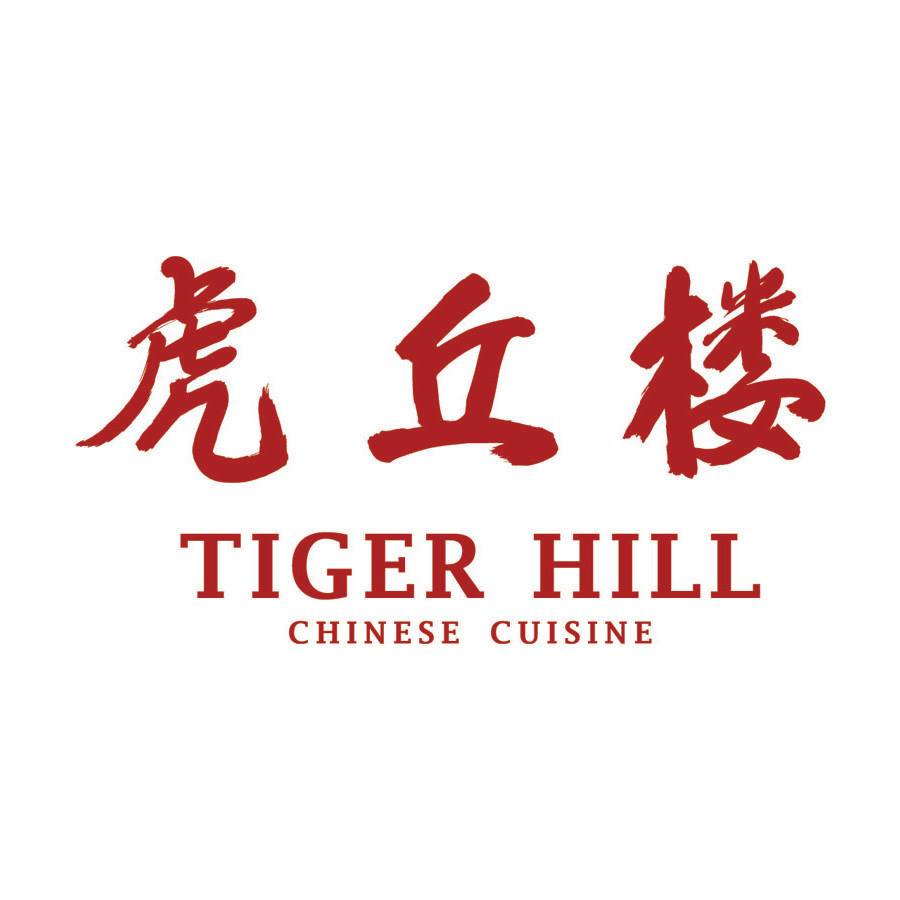 TIGER HILL CHINESE CUISINE