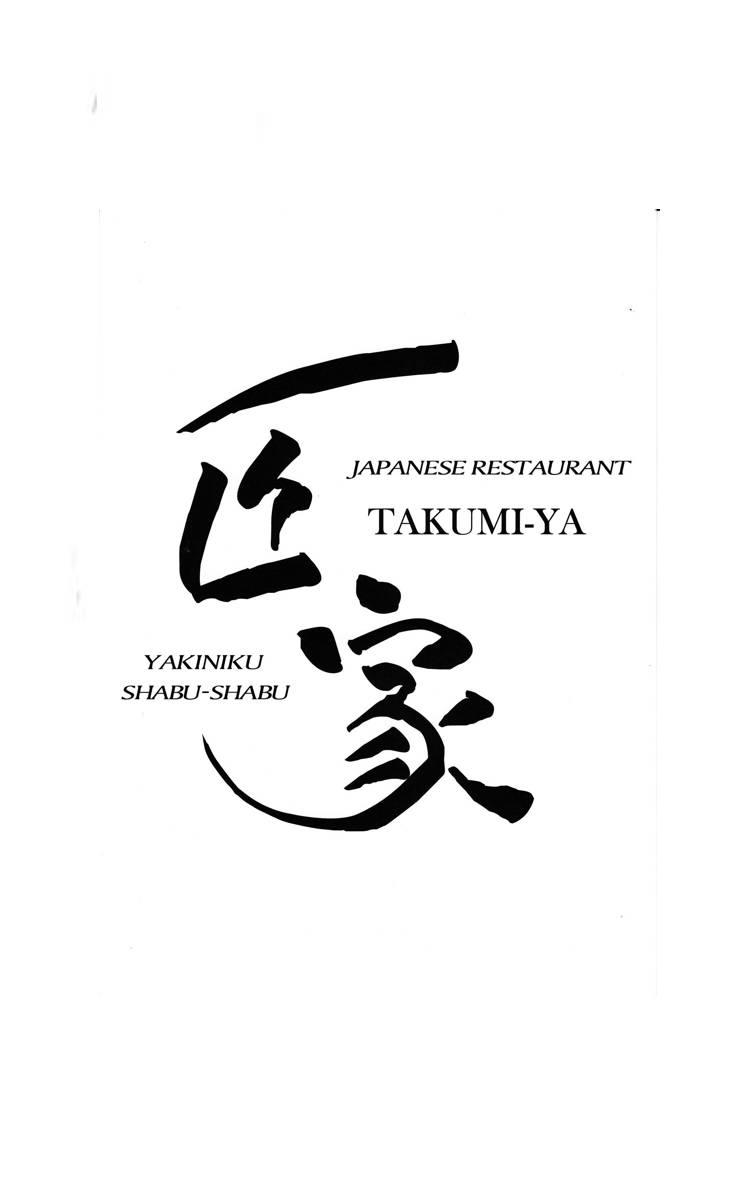 匠屋(TAKUMI-YA)