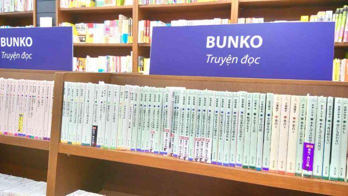 ベトナムホーチミンで日本語の書籍を購入する方法