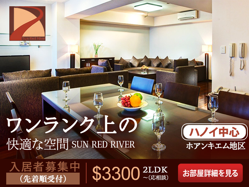 Sun Red River