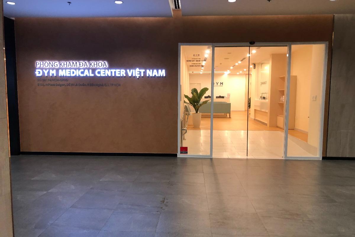 日系健康診断センターDYMがホーチミンに開院!サービスなどを紹介