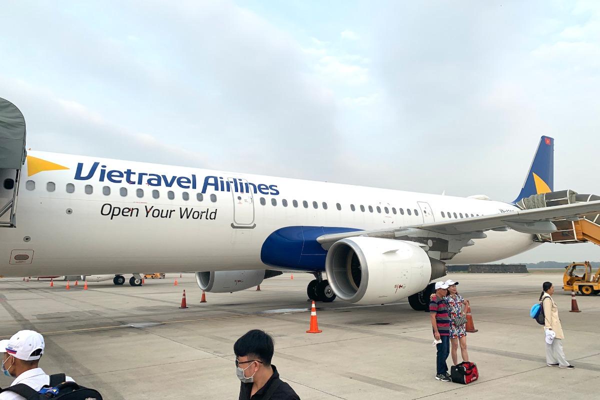【新規就航】ベトトラベル航空のホーチミン→ダナン第1便に搭乗!