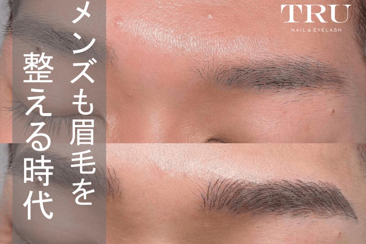魅せる眉でデキる男に!ホーチミン・TRUNAILの眉アートとは?