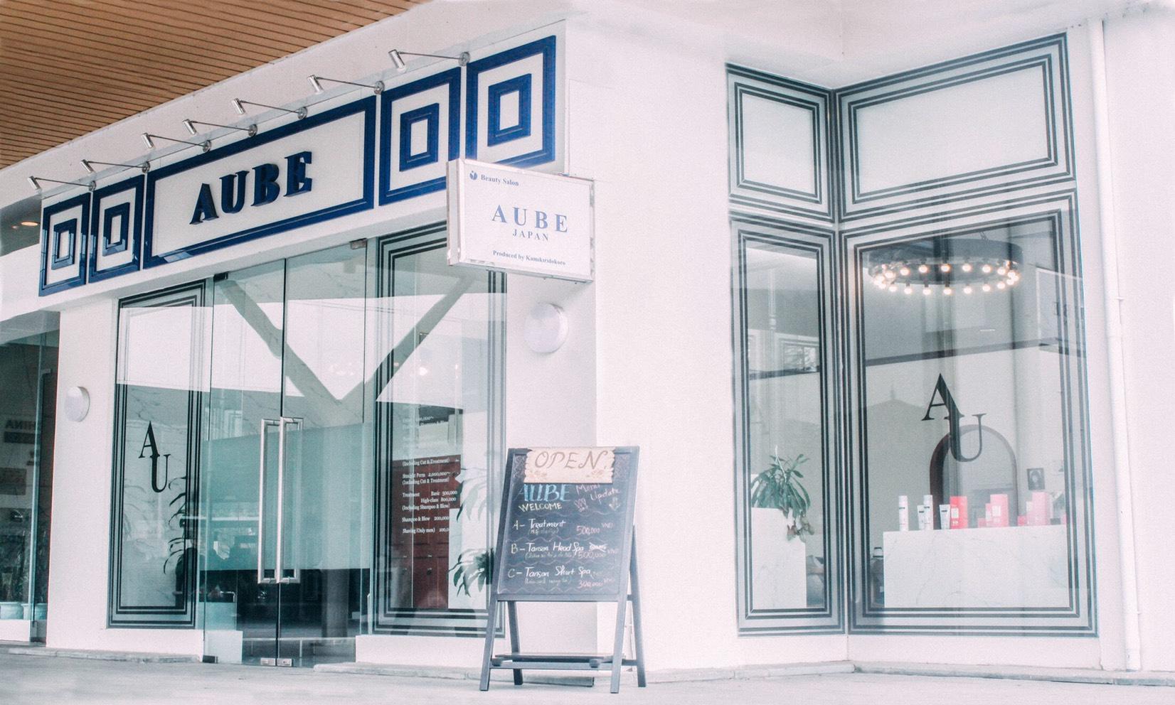 ハノイの日系美容室AUBE