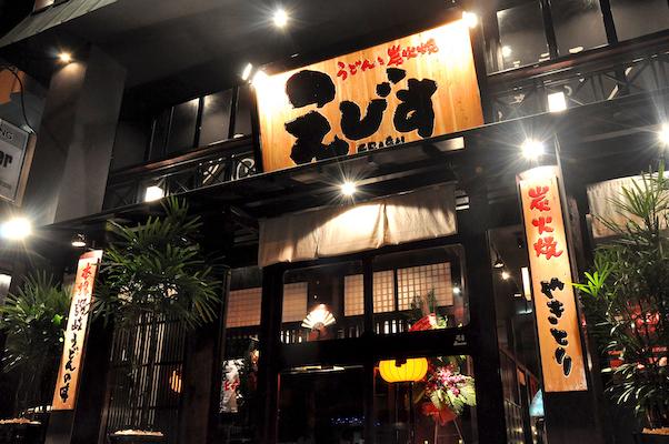 ホーチミン,日本食,えびす