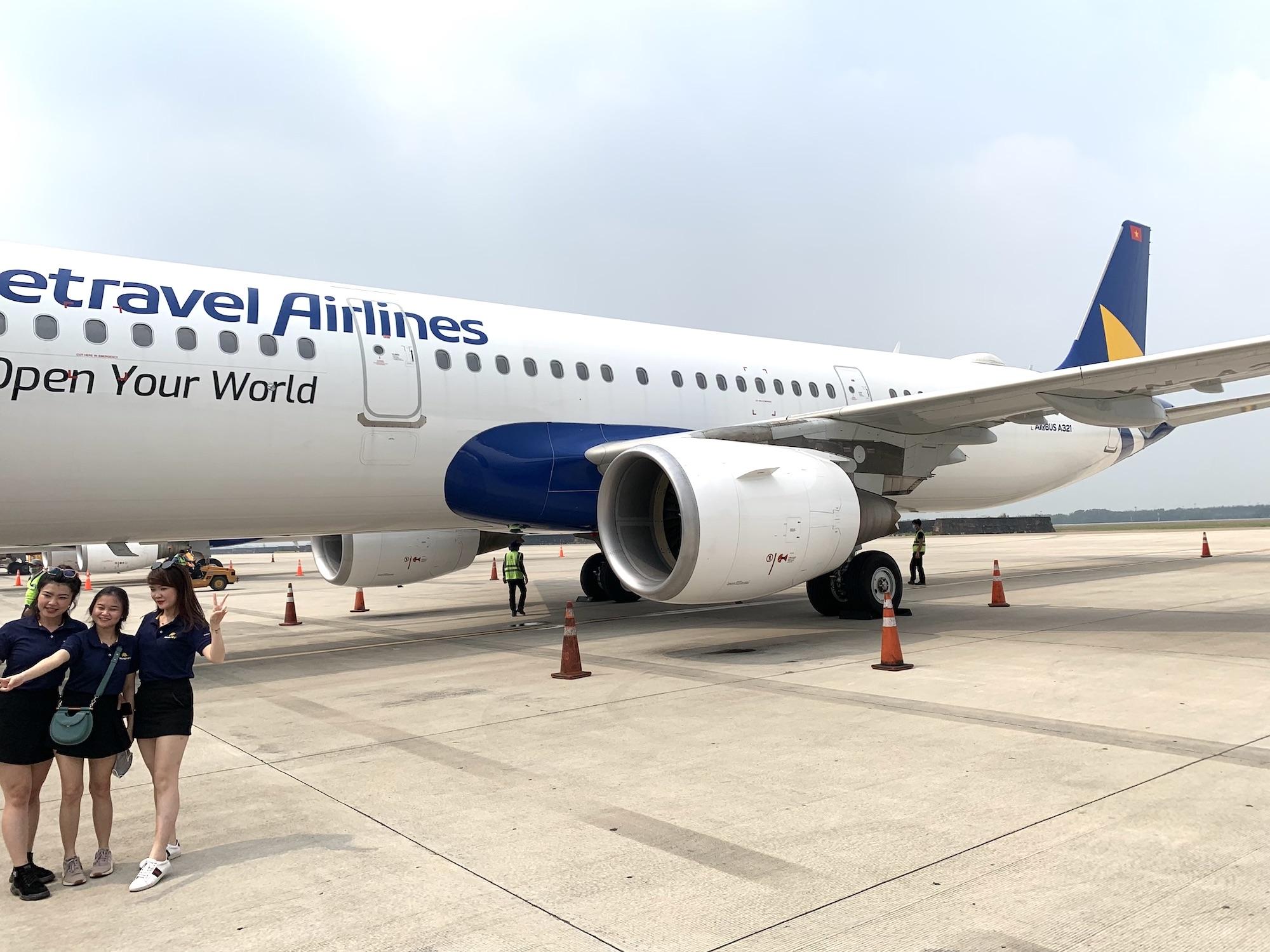 ベトトラベル航空のダナン→ホーチミン便に搭乗!