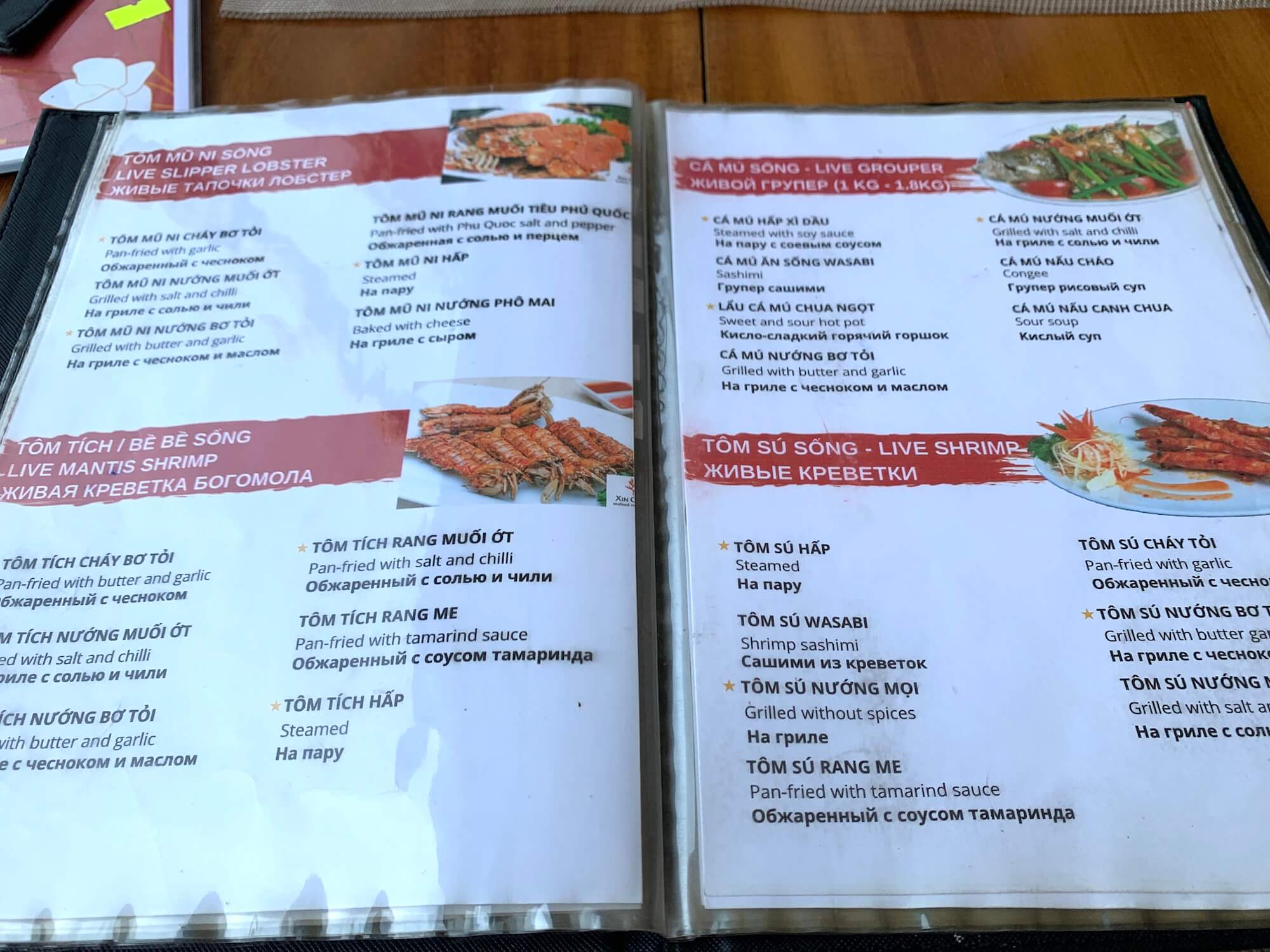 フーコックのシンチャオ・レストランに実際に行ってきた!