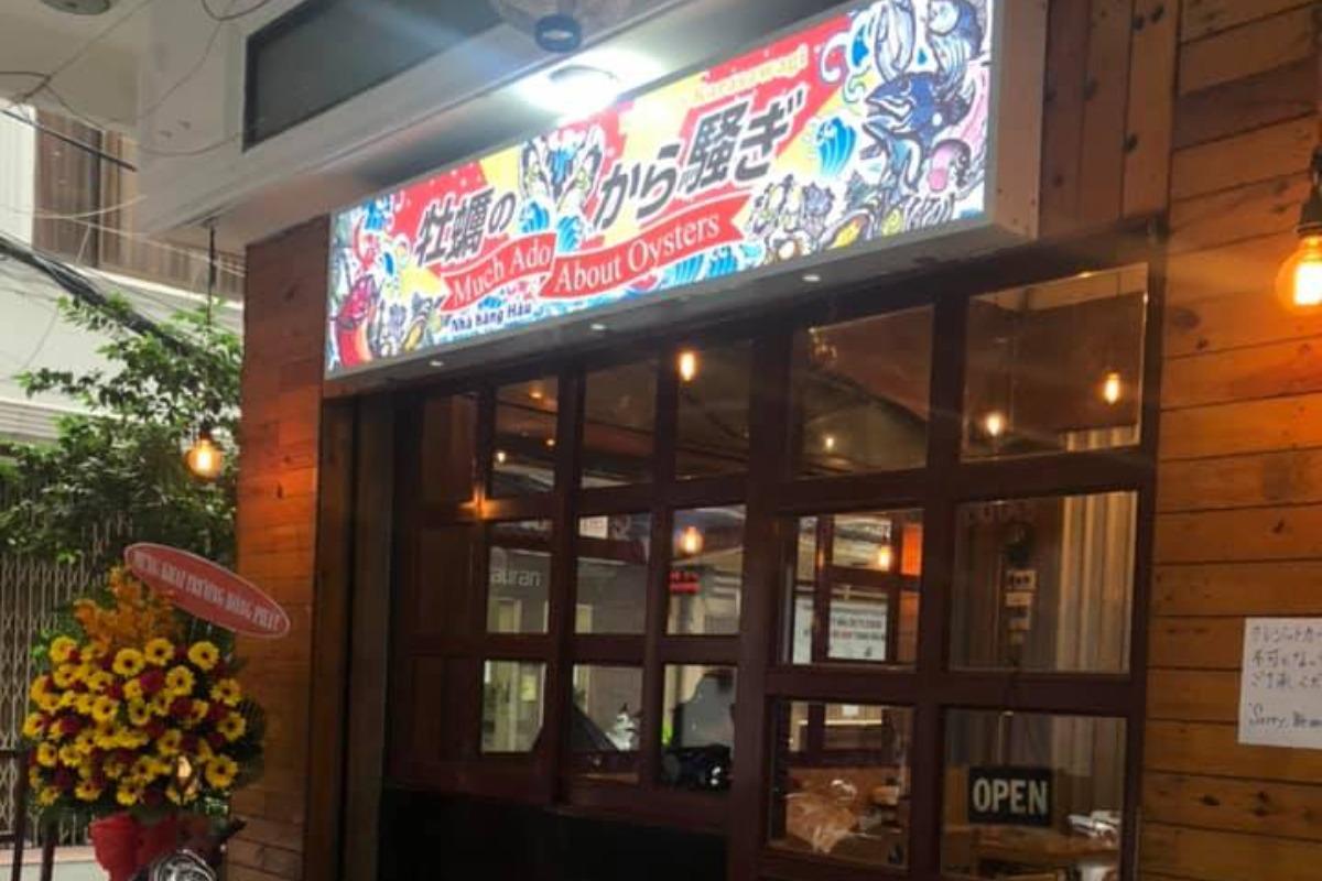 牡蠣のから騒ぎ|レタントンのヘム、ふくろう跡地に牡蠣専門店がオープン