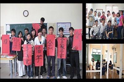 ベトナムのおすすめベトナム語スクール