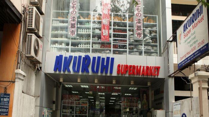 市場よりも安心!ベトナムのスーパーマーケットをご紹介!