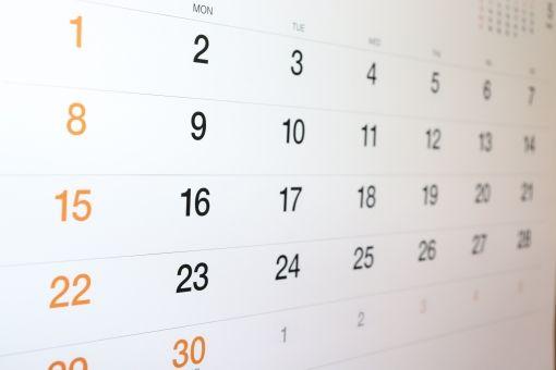 ベトナムの祝日は日数が少なすぎ!? 2019年の祝日一覧を紹介