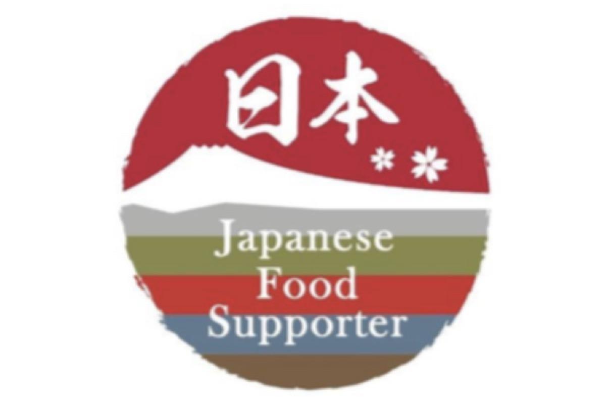 新メニュー開発・日本産食材利用促進キャンペーン、受賞結果発表