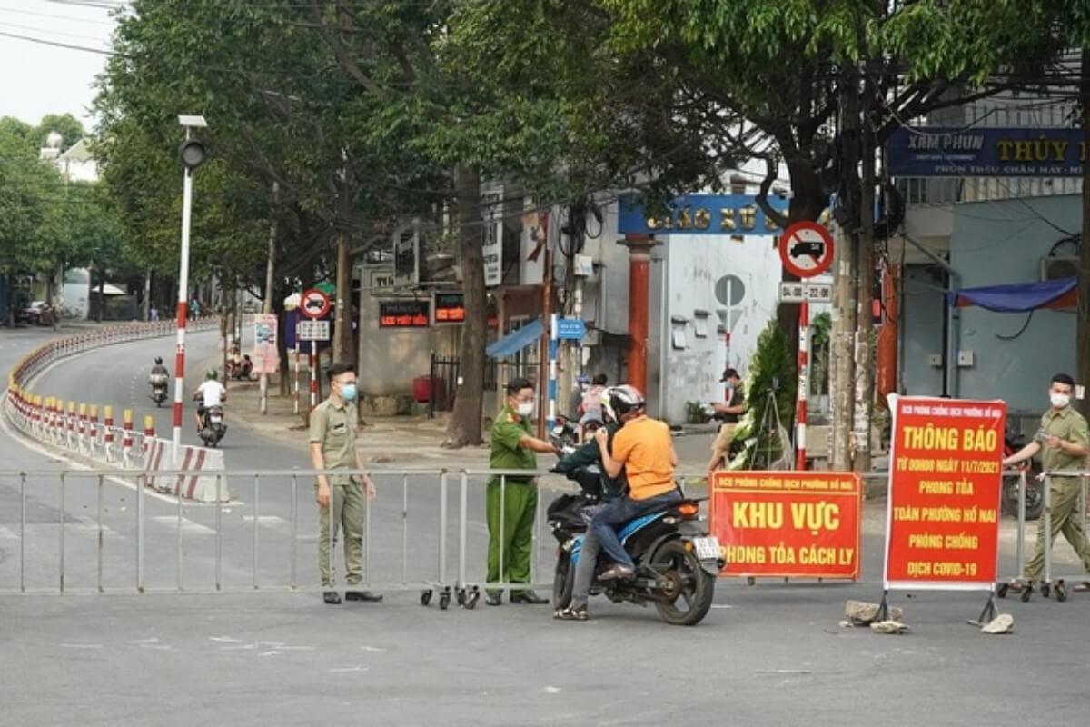 ベトナム:2014人の新型コロナ感染を確認 19日朝発表