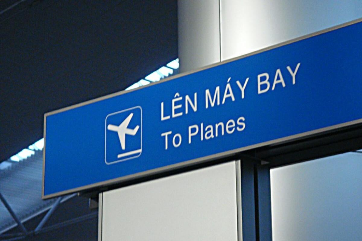 国際空港への移動に必要な書類、交通運輸省が通達発出