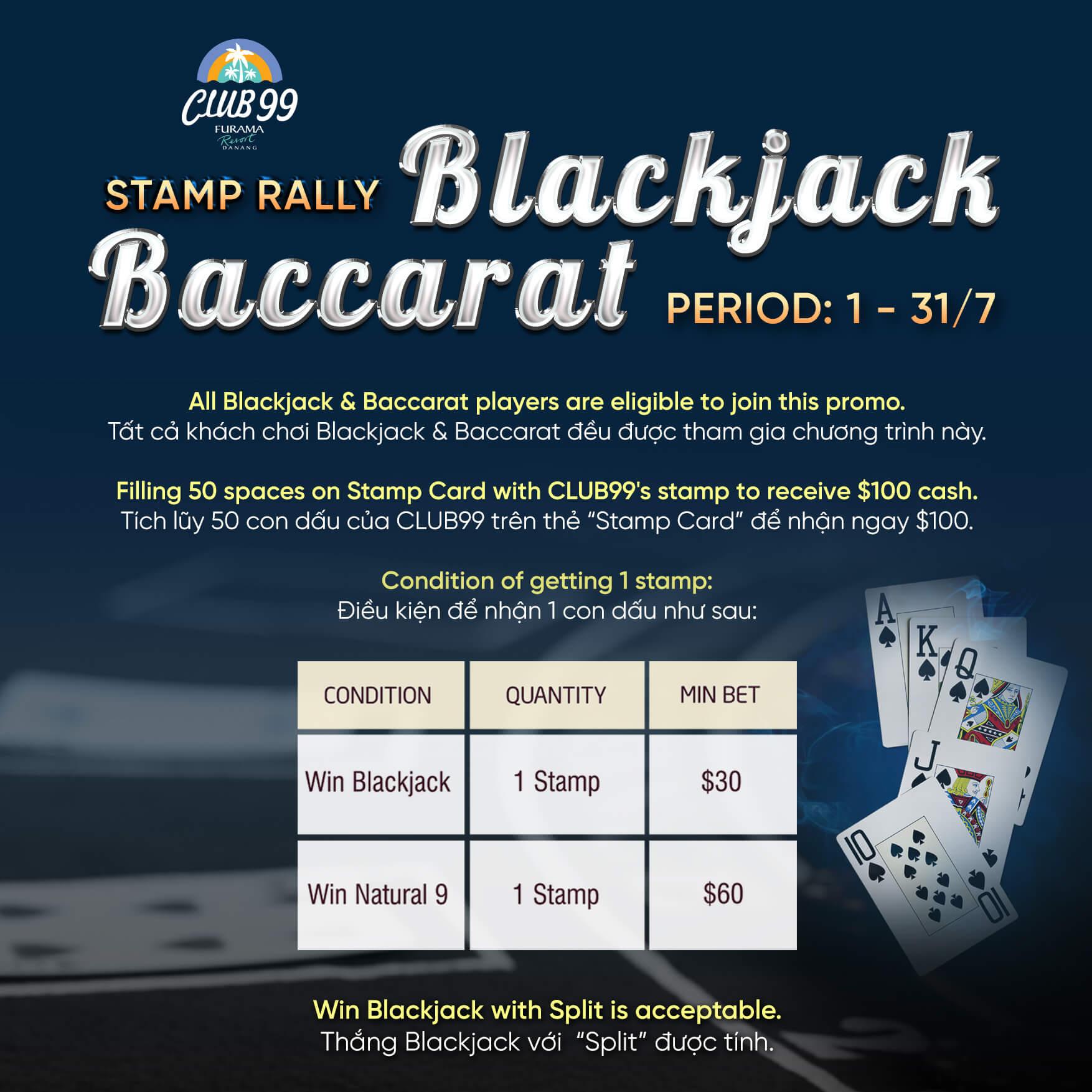 ダナンのカジノ「クラブ99(Club99)」ではブラックジャック&バカラ スタンプラリー実施