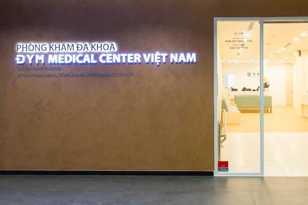 新型コロナ抗原検査PCR検査受付中|DYMメディカルセンター