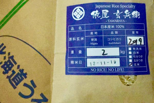 俵屋,日本米,宅配,お米,俵屋玄兵衛,日本米専門店