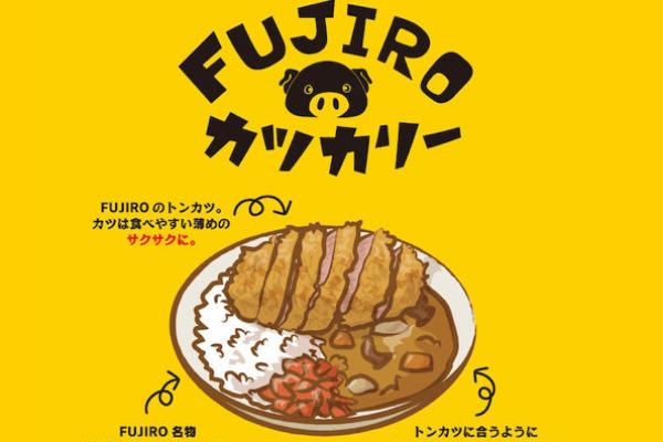 デリバリー,FUJIRO,とんかつ,定食,カツカレー,タイバンルン
