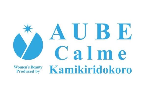Beauty Salon AUBE Ciel/AUBE Calme