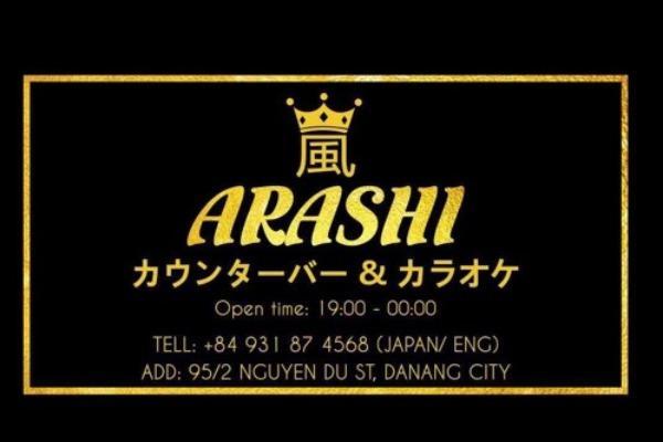 嵐〜ARASHI〜