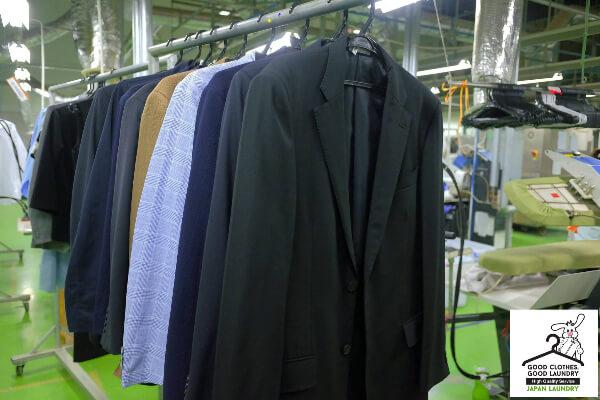 ジャパンランドリー(Japan Laundry)