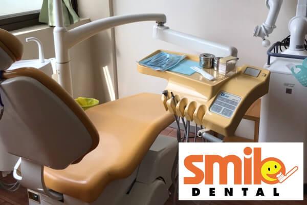 スマイルデンタルセンター|Smile Dental Center