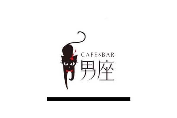 バー男座(Bar OZA)