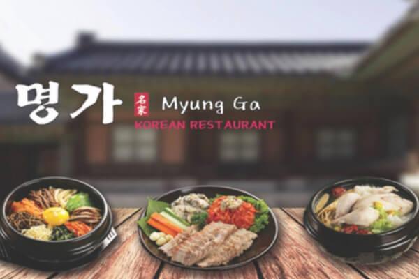 名家(Myung Ga)