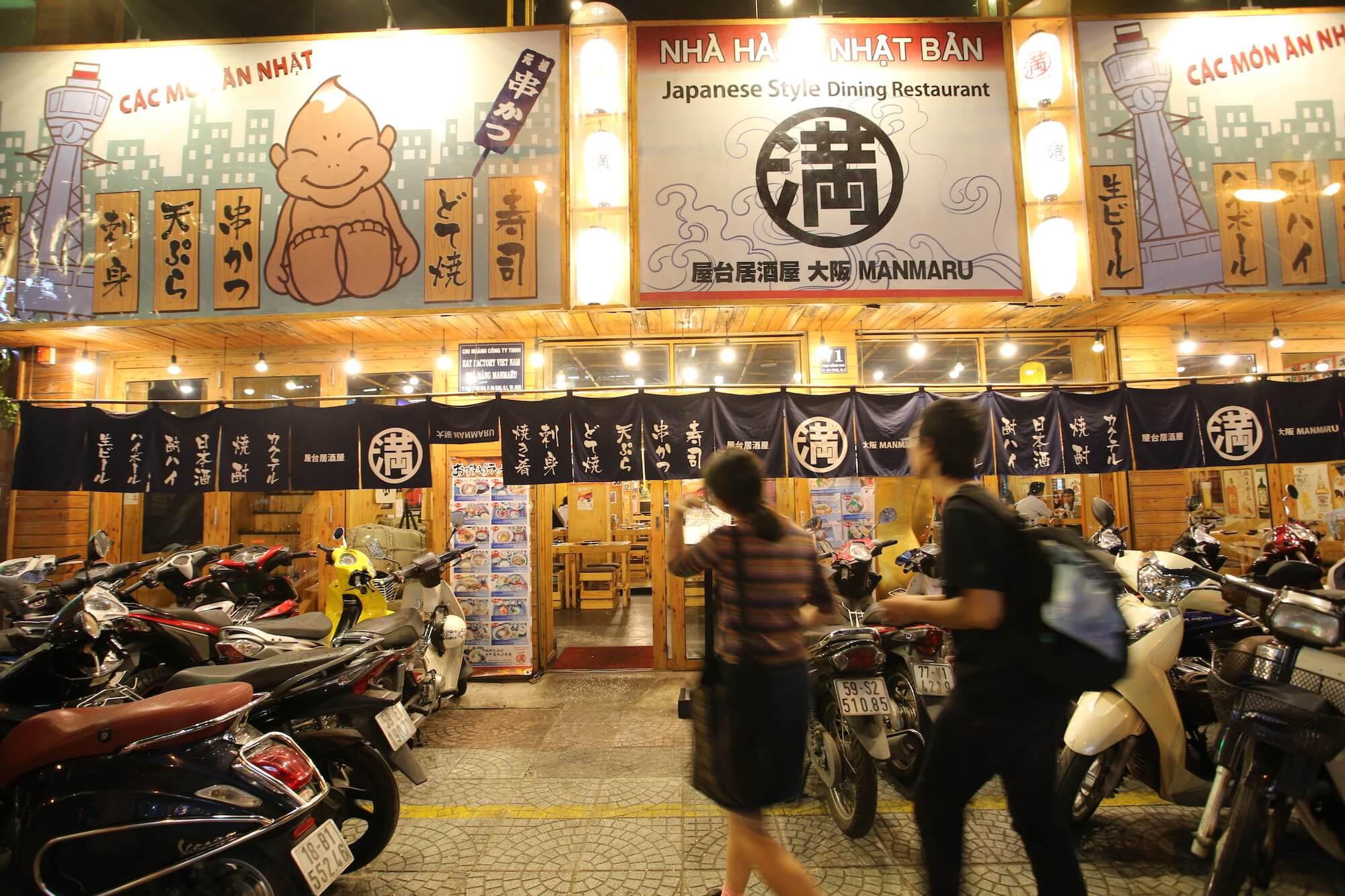ホーチミン,居酒屋,日本食,安い,ランチ,おすすめ,満マル,マンマル,まんまる
